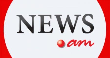 Ոստիկանությունը News.am-ի խմբագրությունում է