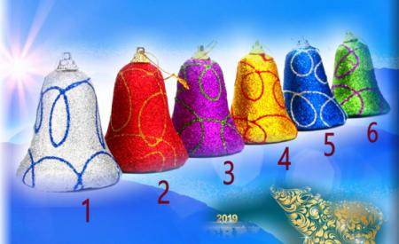 Սեր, հարստությո՞ւն, թե՞ կարիերա․ ընտրիր ամանորյա խաղալիքը և իմացիր,թե ինչ է քեզ սպասվում 2019-ին