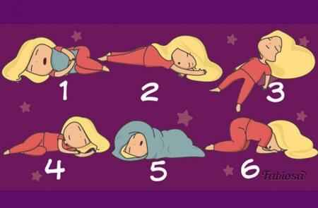 Բավարարվածությո՞ւն, թե՞ անհանգստություն. ինչի մասին է վկայում դիրքը, որով սիրում եք քնել