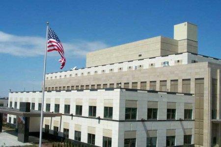 Երեւանում ԱՄՆ դեսպանատունը քաղաքացիներին կոչ է արել զգոն լինել