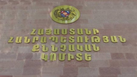 Երկու անձի սպանություն՝ Բերդ քաղաքում. հարուցվել է քրեական գործ