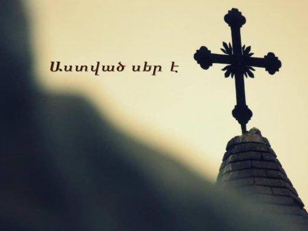 Օրվա խորհուրդ.  Դեկտեմբերի 23-24