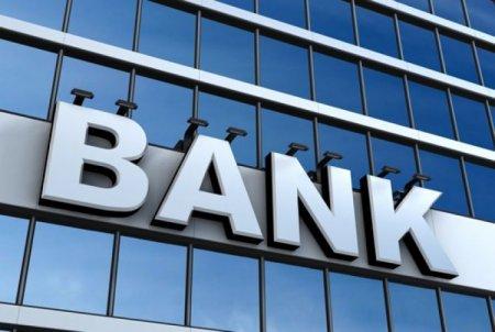 Մարդասիրական քայլ բանկերի կողմից՝  տոկոսների մասով