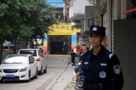 Մանկապարտեզներից մեկում դանակով երեխաների վրա են  հարձակվել