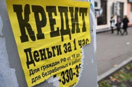 ՌԴ-ում կինը ծծմբաթթու է լցրել վարկային կազմակերպության աշխատակցուհու վրա