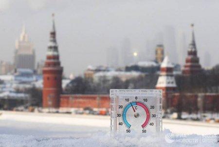 Մոսկվայում ռեկորդային ցուրտ է գրանցվել