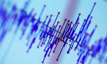 Տարածաշրջանում երկրաշարժեր են գրանցվել