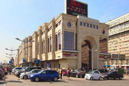 Մոսկվայում տարհանում են հայկական առևտրի կենտրոնը. Կա պայթյունի վտանգ