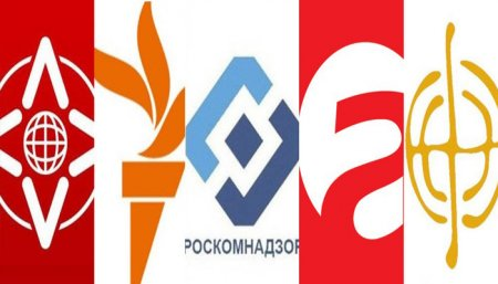 Բռնաճնշումներ են սկսել հայկական լրատվամիջոցների դեմ.արգելափակվել են հայկական մի շարք  կայքեր