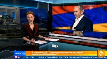 Տեսանյութ. Ռուսական հեռուստաալիքը Քոչարյանին անվանել է քաղբանտարկյալ.ինչի՞ համար են դատում  Քոչարյանին