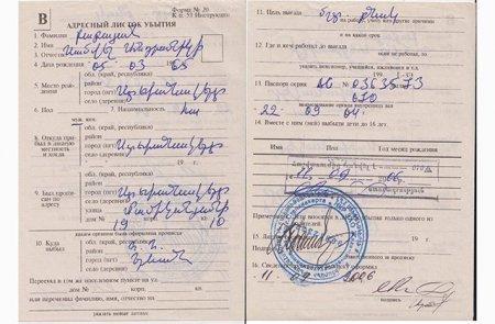Արցախի ոստիկանության պարզաբանումը՝ Սամվել Բաբայանի քաղաքացիության մասին