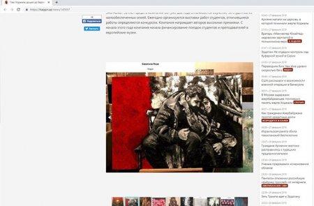 Սարգիս Հացպանյանի հայտնի լուսանկարը՝ Ադրբեջանի գեղարվեստի ակադեմիայի ցուցահանդեսում