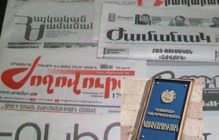 Հիմա էլ լրատվամիջոցներն են բաժանվել սեւ ու սպիտակի.պատերազմ `մամուլի դե՞մ