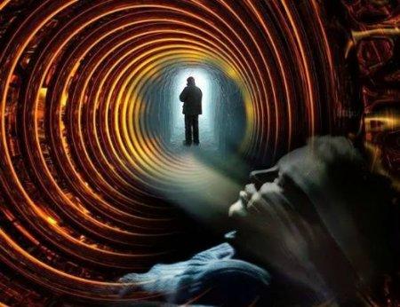 Կլինիկական մահվան ուսումնասիրությունները.մեռնողի գիտակցությունը մթագնում է, իսկ տեսադաշտը՝ նեղանում