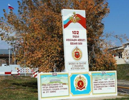Շիրակում ռուսական ռազմաբազայի զինծառայողի են դանակահարել. Նա ՌԴ քաղաքացի է