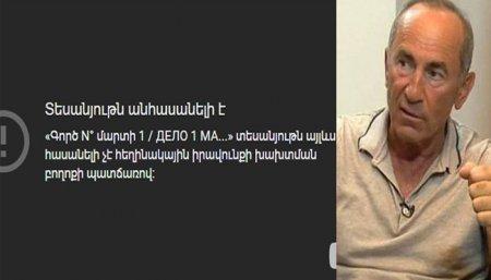 YouTube-ն արգելափակել է «Գործ N° մարտի 1»՝ Քոչարյանին արդարացնող ֆիլմը