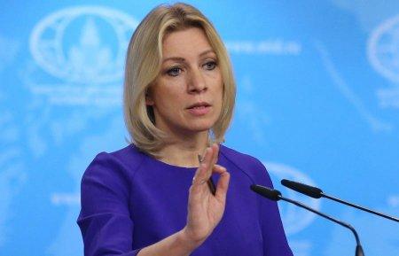 ՌԴ-ն կհարգի Արցախը բանակցությունների սեղան վերադարձնելու կողմերի որոշումը. Մարիա Զախարովա