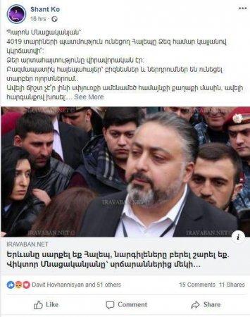Նարգիլեները բերել, շարել եք, Երևանը սարքել եք Հալեպ.Հալեպահայերը վիրավորված են Վիկտոր Մնացականյանի հայտարարությունից