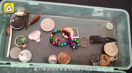 Չինաստանում երեխայի կուլ տված մագնիսները ստամոքսում գունավոր թևնոց են կազմել