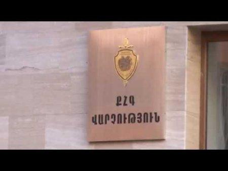 Տեսանյութ.  Ոստիկանները հանցավոր խումբ են բռնել