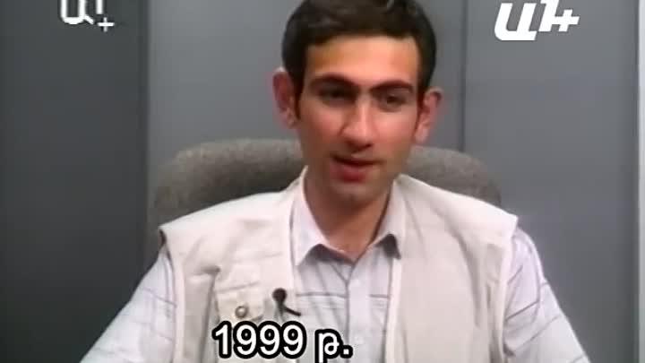 Ինչպես եղավ, որ 1999-2000 թվականներին Փաշինյանը չհայտնվեց բանտում. հետաքրքիր մանրամասներ