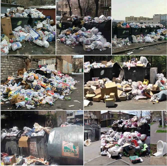 «Աղբավանդալիզմը» Երևանում.Վիճակն աղետալի է