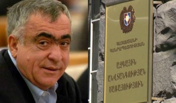 ԱԱԾ-ն՝ Ալեքսանդր Սարգսյանի վերաբերյալ քրգործի մասին. ինչ են թաքցնում