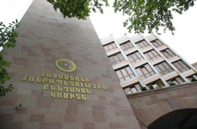 Վրացի ամուսինները Հայաստանում երկու քաղաքացու են սպանել. ՔԿ–ն մանրամասներ է հայտնում