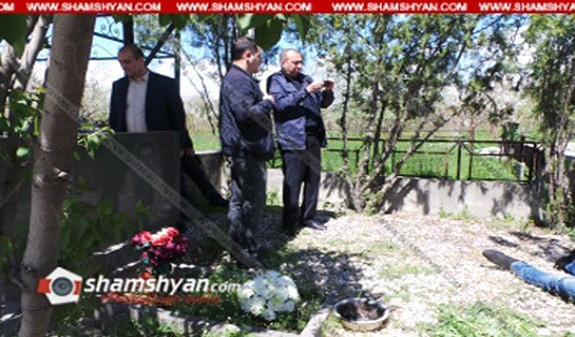 Ծնողների գերեզմանի մոտ սպանված են գտել «Սպայկա» ընկերության` Արարատի մարզի անվտանգության պետի դին