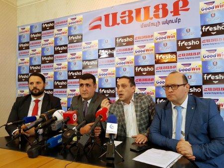 Հայաստանի ներքաղաքական օրակարգը գտնվում է խառնիճաղանջ վիճակում. Տեսանյութ